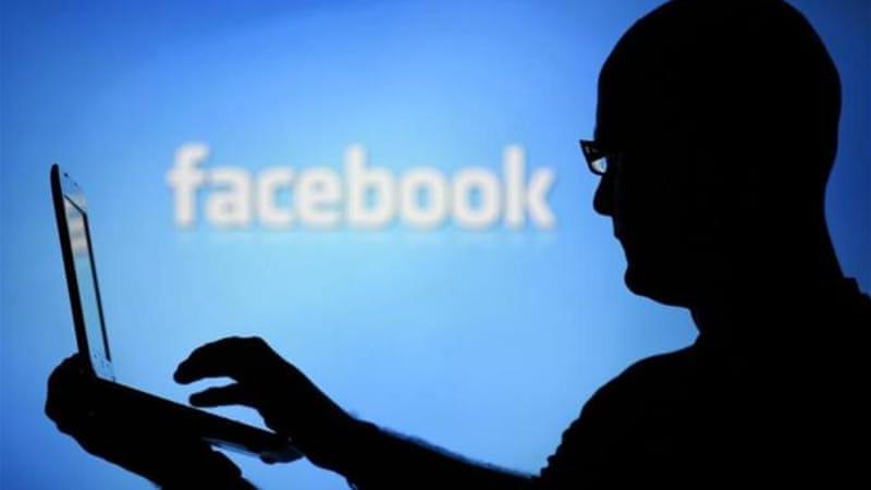 que información maneja facebook sobre nosotros