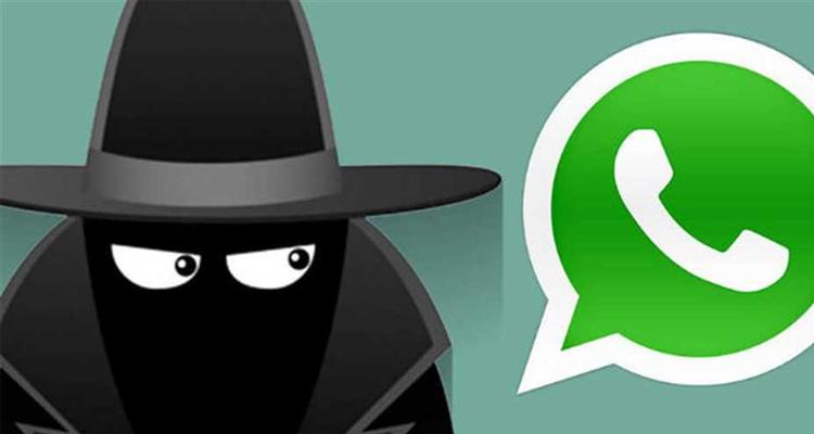 robo de WhatsApp